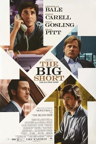 فیلم سینمایی سقوط بزرگ