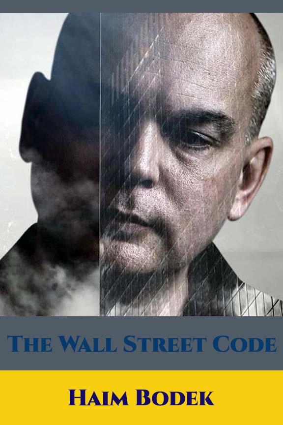 مستند کدهای وال استریت wall street code